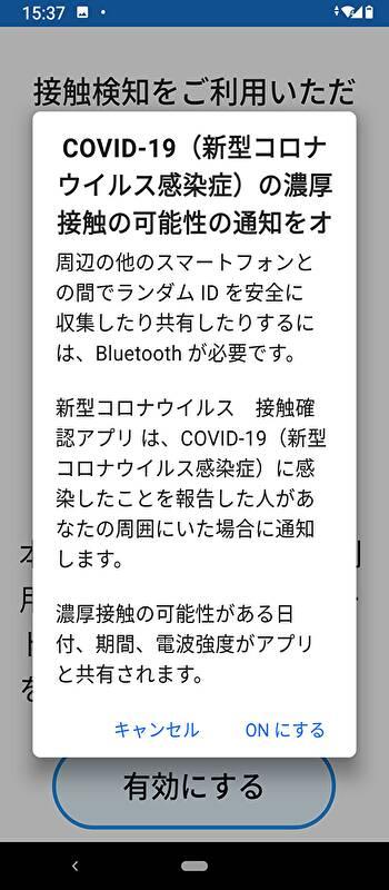 cocoaダウンロード10
