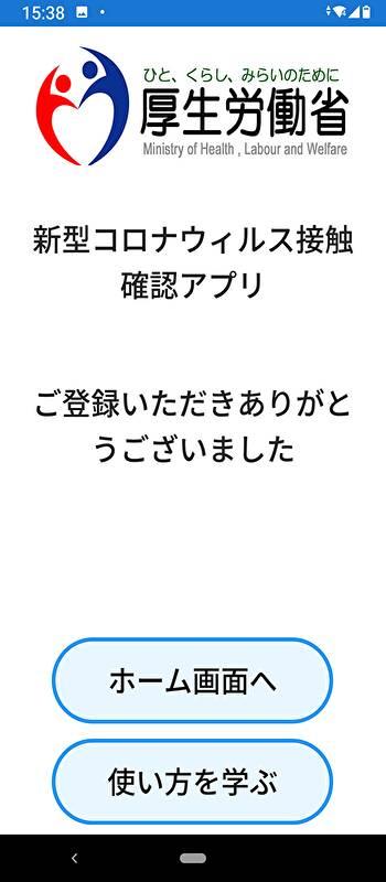 cocoaダウンロード12